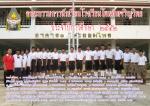 001คณะกรรมการนักเรียน 2552 มีรายชื่อ  ใส่กรอบ