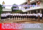 001คณะกรรมการนักเรียน 2553 มีรายชื่อ